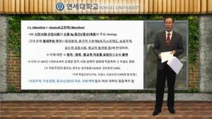 홍석민 교수 - 전쟁과 역사