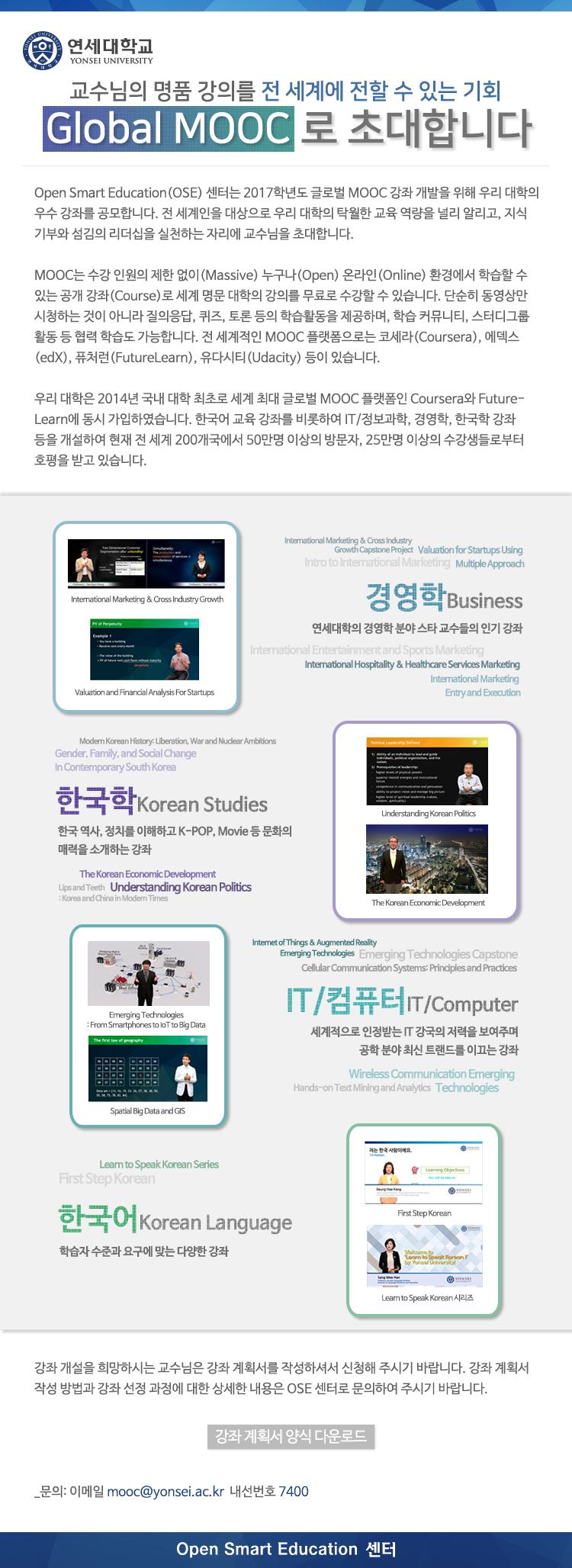 global-mooc_course